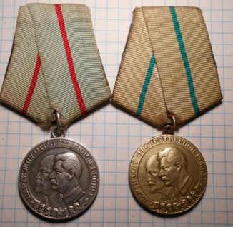 Партизану Отечественной войны 1-й и 2-й степени