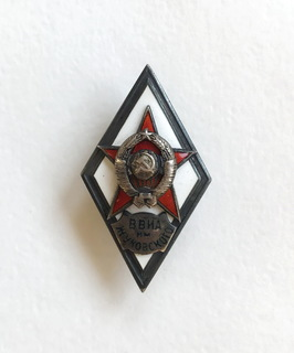 ВВИА им. Жуковского, 1 тип. Серебряная Гайка.