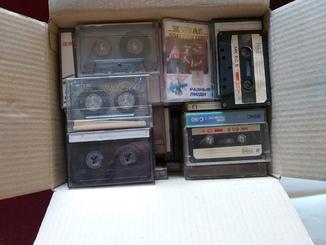 Коробка кассет - 71 кассета.