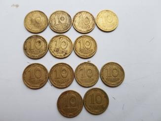 10копійок 1992року 4шт 3 штам, та 1994року 6шт, 1996року 3шт.
