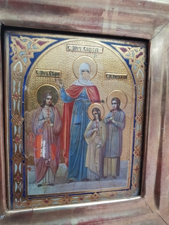 Икона Святых мучениц Веры, Надежды, Любви и матери их Софии