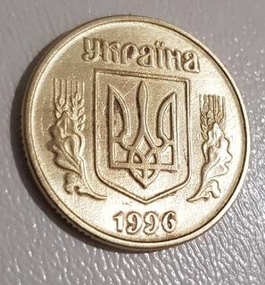 50копійок 1996 1АЕк з обігу