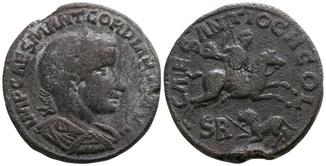 Гордиан III сестерций Антиохии