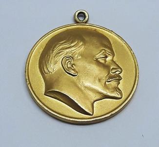 Лауреат Ленинской премии 1867