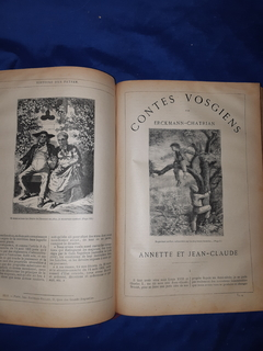 1875 Новые национальные романы в 8 книг