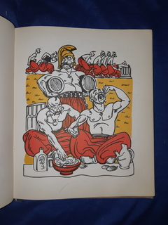 1969 Енеiда з малюнками Базилевича