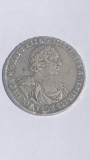 Рубль Петра I, 1720 года