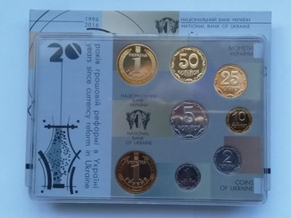 Набор обиходных монет Украины 2016 года.