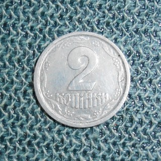 2 копейки 1994 алюминий