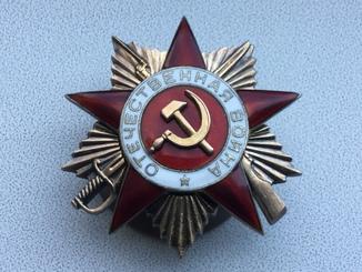 Орден Отечественной войны 1 степени №198633