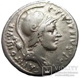 Республиканский денарий P. f. Capito 55 г. до н.э.
