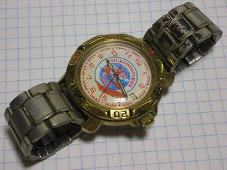 Часы водонепроницаемые. Госкорпорация ОрВД