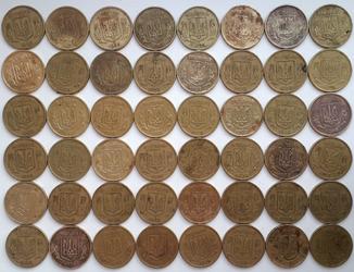 50 копеек 1995 / 50 копійок 1995 (всего 48 шт.): 24 шт. 1АЕм + 24 шт. 1АЕк