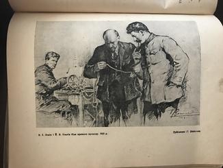 1939 Казки про Леніна та Сталіна