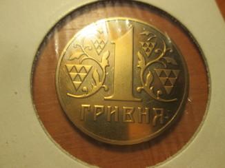 1 гривна 2013 год