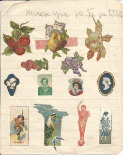 Коллекция 1927 фантиков 38 шт. На караул Радость Крем-брюле Дюшес и др.