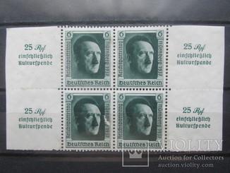 Третий Рейх, блок Гитлер 11