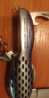 Нож мультитул ,Профсоюз работников морского транспорта