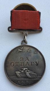 """"""" За Отвагу"""" на квадроколодке №168 261."""
