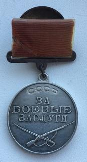 """""""За Боевые Заслуги""""на квадроколодке №84 500."""