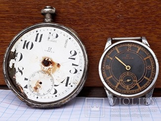 Два годинники Омега