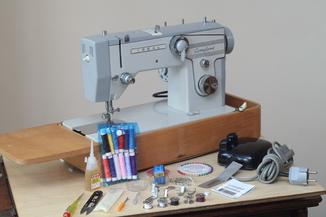Швейная машина Ideal Comfort 520 Кожа - Гарантия 6 мес