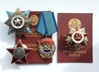 За Службу Родине / КЗ /ТКЗ / ОВ
