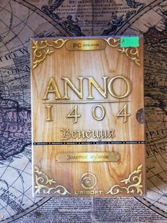 ANNO 1404. Золотое издание