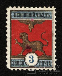 Псковский уезд, земская почта 1895