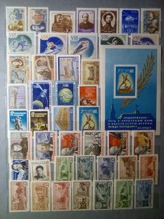 СССР MNH 1960 Полный годовой