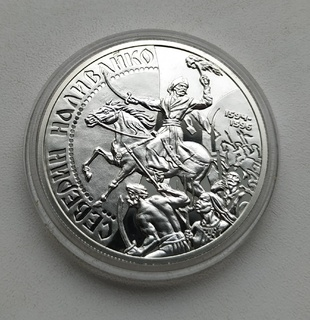 20 гривень 1997 р. Срібло. Северин Наливайко. Номер 700.