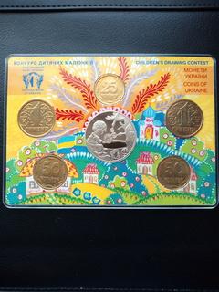 Монеты 25 ; 50 и 1 грн 1995 года