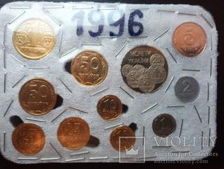 Монеты 1996 г.