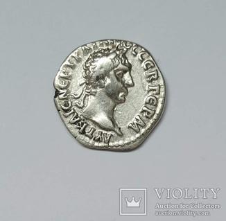 Драхма, Траян, Ликия, серебро