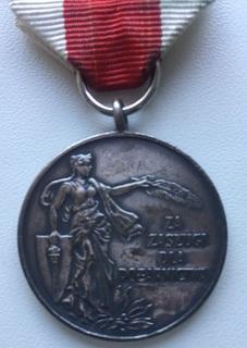 """Польша. Медаль пожарных команд """"За заслуги в пожарном деле"""". Серебряная степень."""