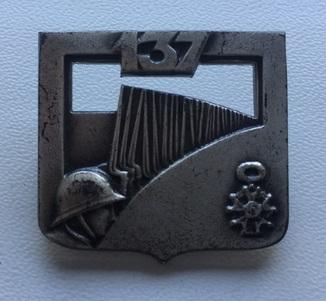 Франция. Полковой знак. 137e régiment d'infanterie.