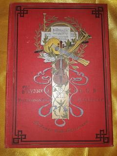 1901 Музыка в 19 веке