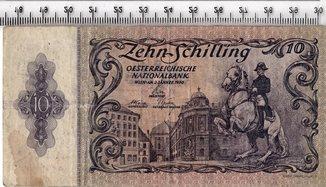 10 шиллингов 1950 год. Австрия.