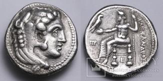 Срібна тетрадрахма Александра ІІІ Великого, 336-323 до н.е.