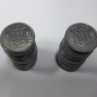 5 копеек 1992 года (50 шт)
