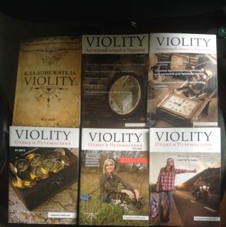 Журнали VIOLITY 6 шт.
