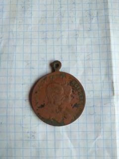 Памятная медаль   1896 год.  бронза