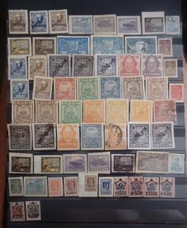 РСФСР 1918-23 гг  коллекция 62 марки