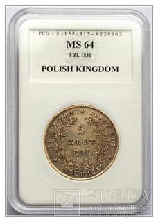 Польское восстание 1831