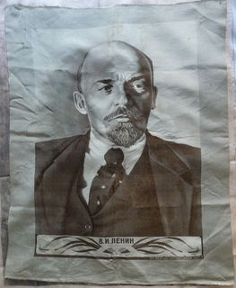 Ленин на шёлке  . 53  Х  43 см .