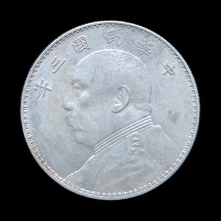 1 Доллар 1914 Юань Шикай, Китай