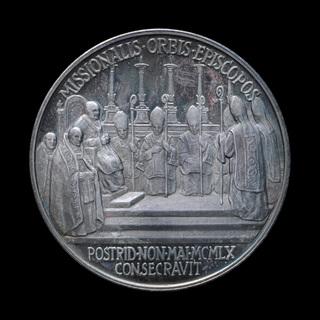 Missionalis Orbis Episcopos Opus Папа Иоанн ХХІІІ 1960, Ватикан 39,16г 44мм