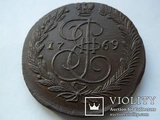 5 копеек 1769 ЕМ № 53