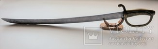 Брегет (полусабля) пехоты обр. XI года(1803г.) Франция