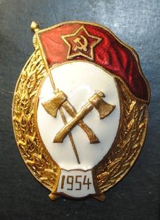 Саперное военное училище .1954 год.